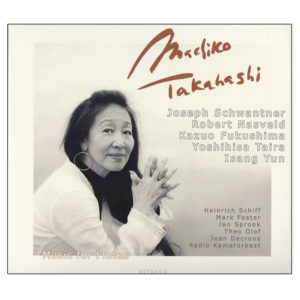 Machiko Takahashi  Music for Flutes 2011.129